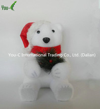 Christmas Arts Wholesale Sitting Polar Bear With Pine Sprig for decorate
