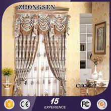 Good Character New Fashion alibaba wedsite/suede curtain /2014 new product