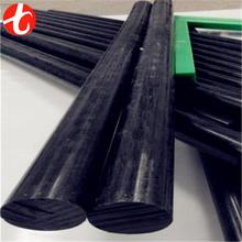 1055 carbon steel flat bar quality products