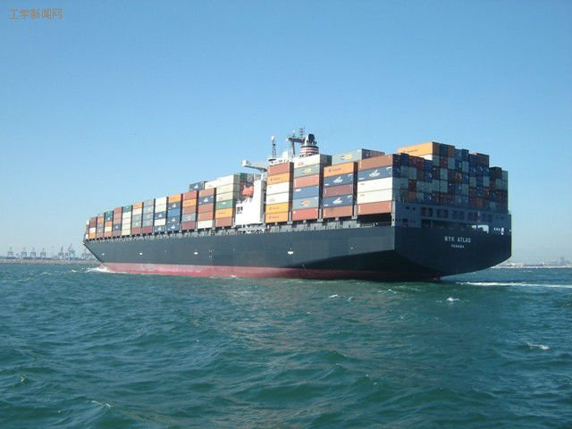 Professional shipping logistic service from China main port to La Habana Mariel Cuba