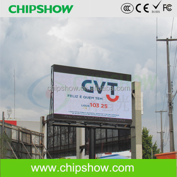 P20 high resolution electronic advertisement LED display outdoor module