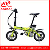 KAVAKI brand motor controller 24v 500w lithium battery electric bike xiaobawang