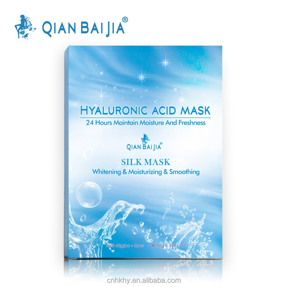 Private label OEM wholesale silk face mask gold facial mask