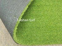 outdoor putting green synthetic golf turf grass
