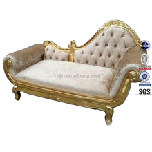 Antique reproduction french style sofa with low price