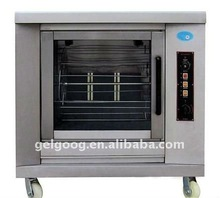 chicken roaster/chicken roasting machine/electric type chicken roasting machine