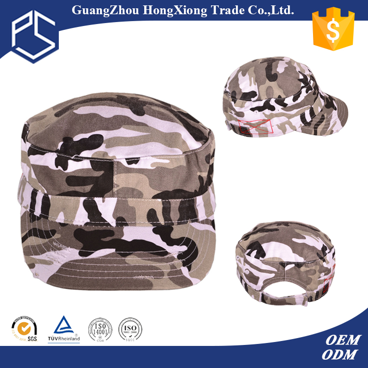 China manufactures vogue style german military caps