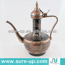 Long Mouth Brass Dalla Dubai Arabian Pot, hand-washing pot