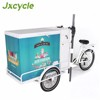 outdoor ice cream bicycle trikes for sale cold drinks cold water