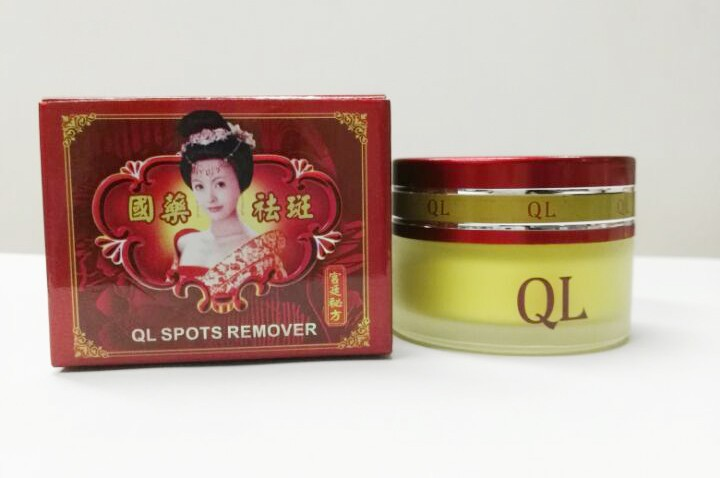 lulanjina perfect effect fade out night cream