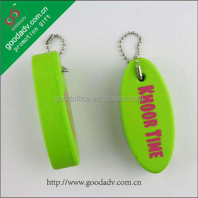 Wholesales Most popular advertising gifts oval shaped pu key chain float