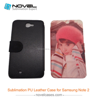 printable sublimation leather cover case for galaxy note 2, blank leather phone case