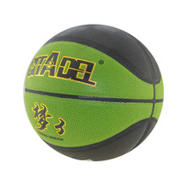 high quality custom basketball wholesale