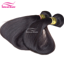 alibaba double weft DHL fast shipping ideal hair peruvian virgin wavy hair