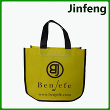 Customized cmyk printing colorful laminated non woven bag, non-woven shopping bag