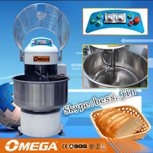 ALIBABA HOT!Double Motions and Double Speeds Dough Spiral Mixer 50KG Flour Spiral Dough Mixer for CE