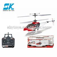 yd9801 Big Fighting Eagle Gyro 4ch RC Helicopter remote control helicopter
