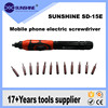 Full Automatic Torque Small Precision Screwdriver Electric For Mobile Repairing