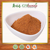 /product-detail/mexican-style-seasoning-beef-broth-shichimi-seasoning-for-sukiyaki-60653300651.html
