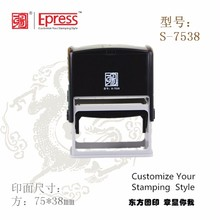 Plastic Self Inking Stamp Plastic Max Rubber Stamp
