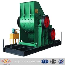 professional manufacturer double stage hammer crusher without screen gate