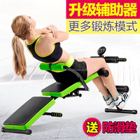Weight Lifting Gym Fitness Training Workout Folding Abs Bench + Flat Bench + Fly Bench Set sit up bench for sale