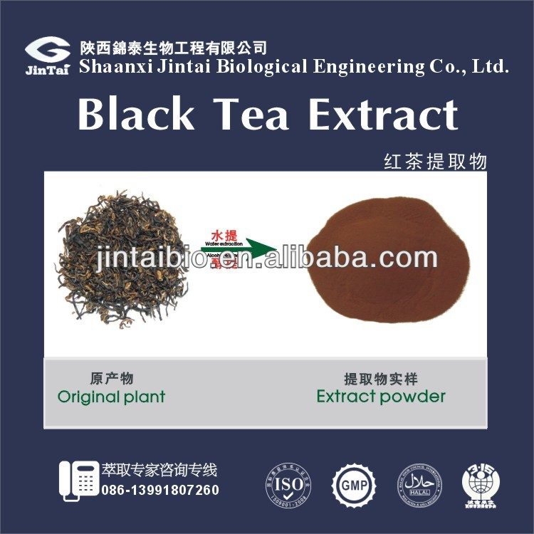 100% water-soluble instant black tea powder
