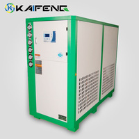 Small China Plastic Industrial Cooled Water Chiller For Injection Machine In Doha Qatar