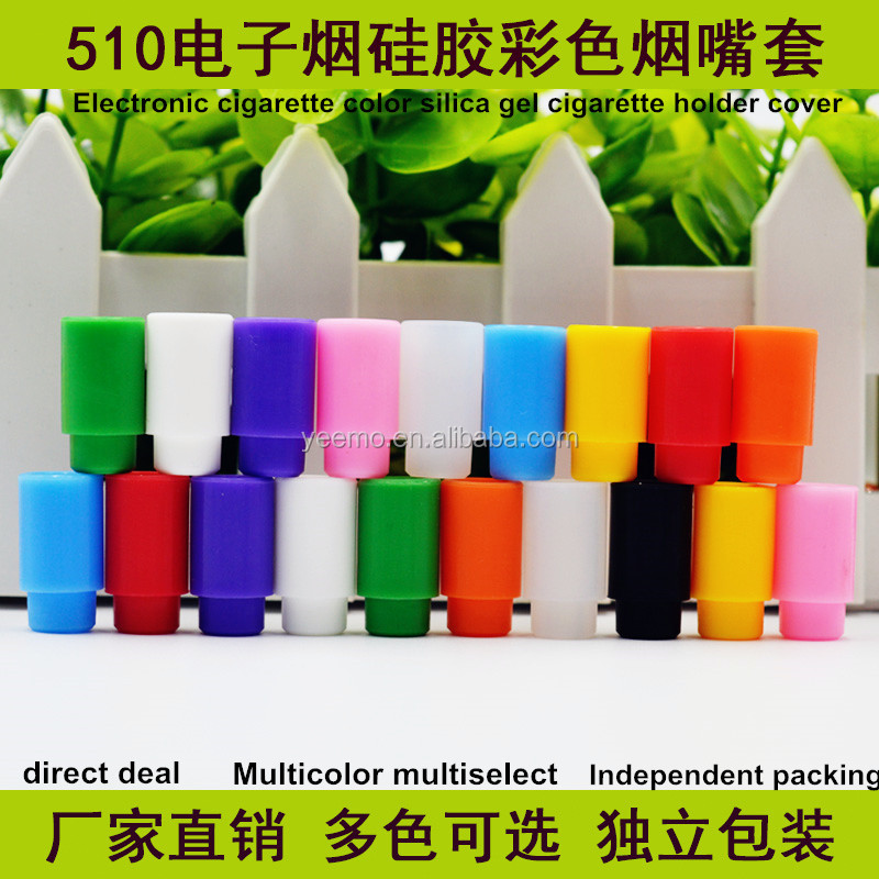 2017 Wholesale silicone 510 drip tip, cute 510 mouth piece tester tips100% food grade Silicon Drip Tips