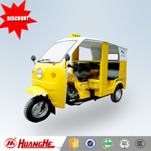 2017 new designed hot sale three wheel adult passenger tricycle