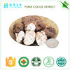 Hot selling plant extract Skining Whitening Proia cocos extract
