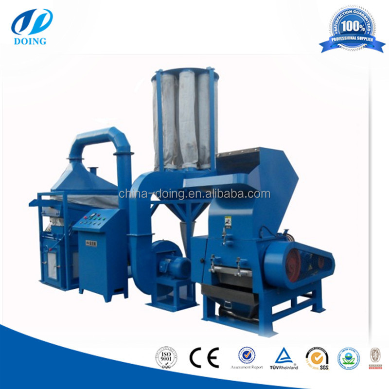 Printed circuit board PCB recycling machine