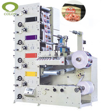 High quality plastic film roll automatic flexographic printing machine