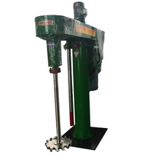 Stainless steel hydraulic lifting high speed coating disperser