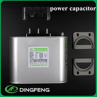 BSMJ0.25-10-3 10kvar 3phase power capacitor energy savers