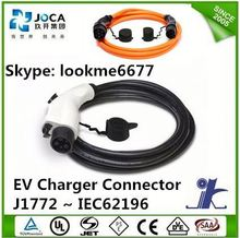 EV charging cable/charger stations/J1772 EVSE Connector Plug