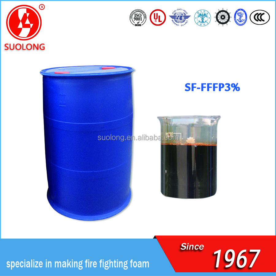 Film forming fluoro protein foam concentrate/ FFFP3% fire fighting foam liquid