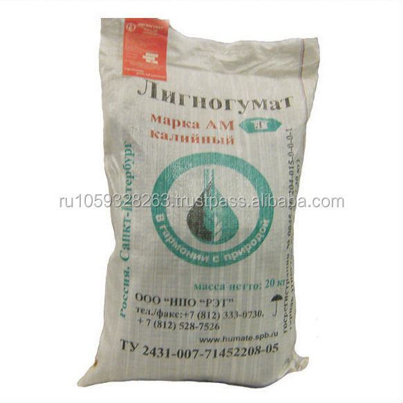 Potassium Humic Fertilizer AM
