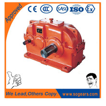 Easy to disassemble and quickly delivery small engine with gearbox