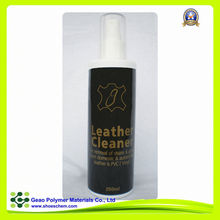 Original leather care good quality leather cleaner,leather stain & water repellent