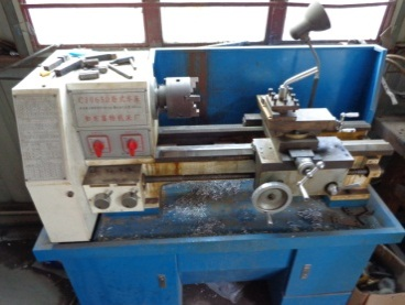 Lathing (Mechanical Products)