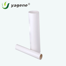 plastic products pvc perforated drainage pipe for sale