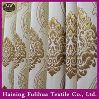 Latest designs 100% Polyester importing from china factory jacquard curtain fabric