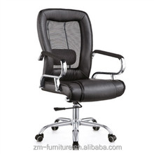 Comfortable Executive Office Mesh Chair Picture