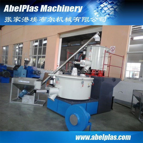 automatic PVC PP PE ABS powder mixer, plastic mixing drying coloring machine