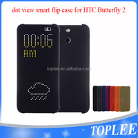 Ultra Slim Dot View Flip Smart Case Cover for HTC Butterfly 2