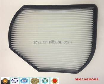 air filter for automobile car OEM:2108300618