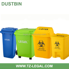 wholesale direct from China 4 wheel toy collect bin 45l plastic medical bin