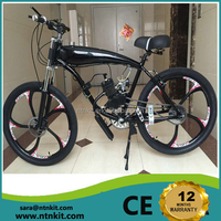 Complete Motorized Bicycle, Motorised Bicycle with Engines