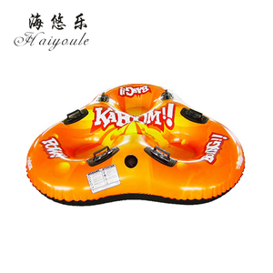 Factory direct sales PVC inflatable snow sled tube, 2-3 persons tube